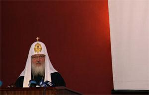 выступление Кирилла в Генштабе ВС РФ