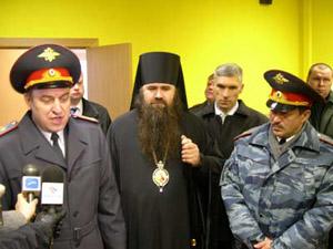 http://www.religiopolis.org/images/stories/nizhny_episk.jpg