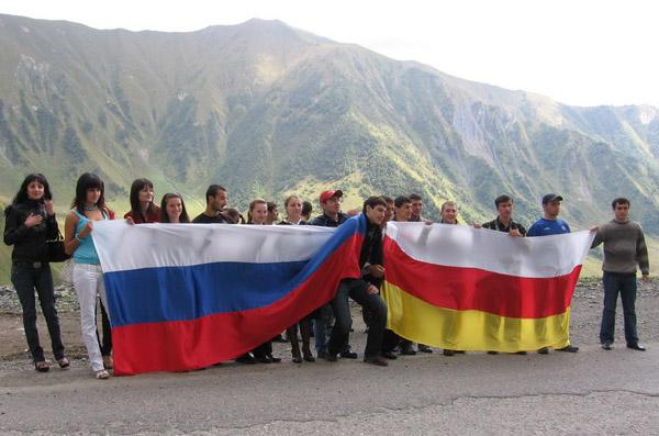 участники благотворительного тура Центра