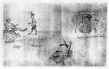 рисунки Пушкина к рукописи